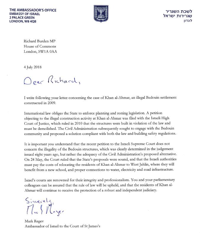 100 Uk Parliamentarians Call On Israels Ambassador To Stop